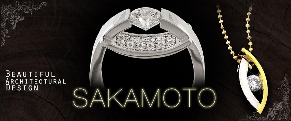 Eddie Sakamoto Collection