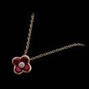 From Gumuchian's Ruby necklace from the Fleur collection, 1.15ctw. See Item No. 19J2 for the matching earrings.